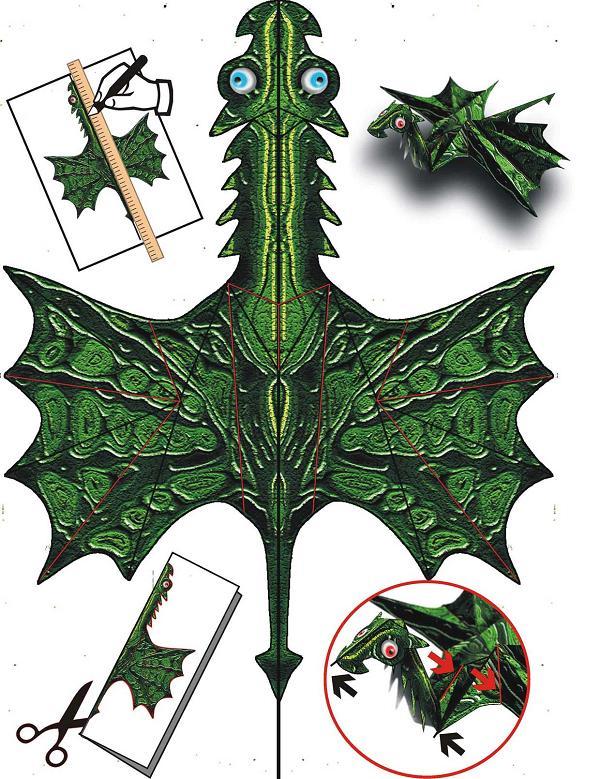 Чертеж дракона своими руками