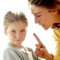 воспитание ребенка фото
