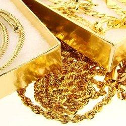 золотой подарок фото